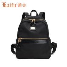 Laifu Teenage Girls Mini Nylon Backpacks Brand Design Young People Leisure Bags Waterproof School Bag Black Purple