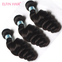 Pop Elfin Weave Beauty Grade AAAAAA Malaysian Loose Wave Hair Weave Bundles 4pcs Lot Hair Free Shipping Virgin Hair Bundles