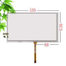 "New original 6.5""inch touch screen 6.2""inch Soling GPS navigation Car DVD too PW062XS6 LCD screen 155*92.5"