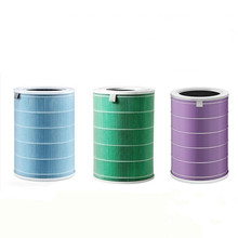 Millet 2S Air Purifier Filter Original Filter In Addition To Formaldehyde Defogging Enhanced Edition High Density Filter цена и фото