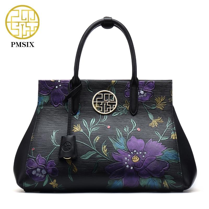 PMSIX Genuine Leather Designer Handbags Embossed Flower Brand Ladies Tote Bag Retro Vintage <font><b>China</b></font> Bag Female Bag P110021