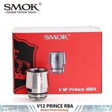 Original SMOK TFV12 Prince Coil V12 Prince RBA Core For V12 PRINCE Tank X-PRIV MAG I-PRIV G-PRIV 2 Kit Eletronic Cigarette Cores