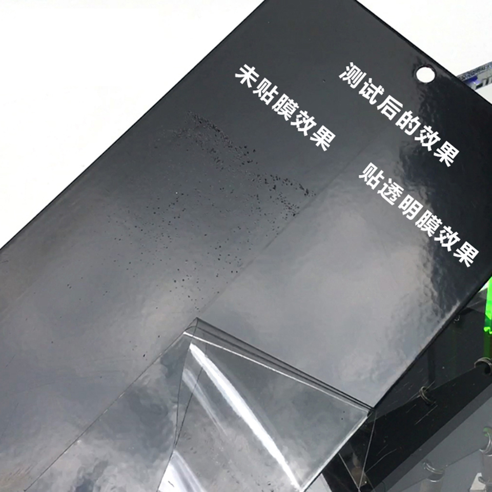 Black Large TPU PPF Films Scratch Testing High Quality Car Paint Protection Film Gravelometer Test MO 620B in Car Stickers from Automobiles Motorcycles