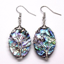 Trendy-beads Personalized Silver Plated Wire Wrap Marquise Shape Abalone Shell Earrings For Anniversary Jewelry
