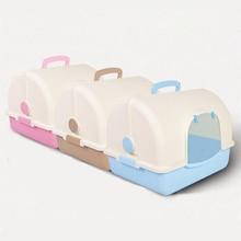 Portable Cat Litter Box Easy Clean Plastic Sandbox Anti-Splash Reusable Large Semi Enclosed Litter Box Cat Products 30SP032