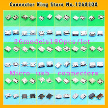 36 models micro usb connector 180pcs/lot Very common used charging port for ZTE Lenovo Huawei and other brand mobile,tablet GPS