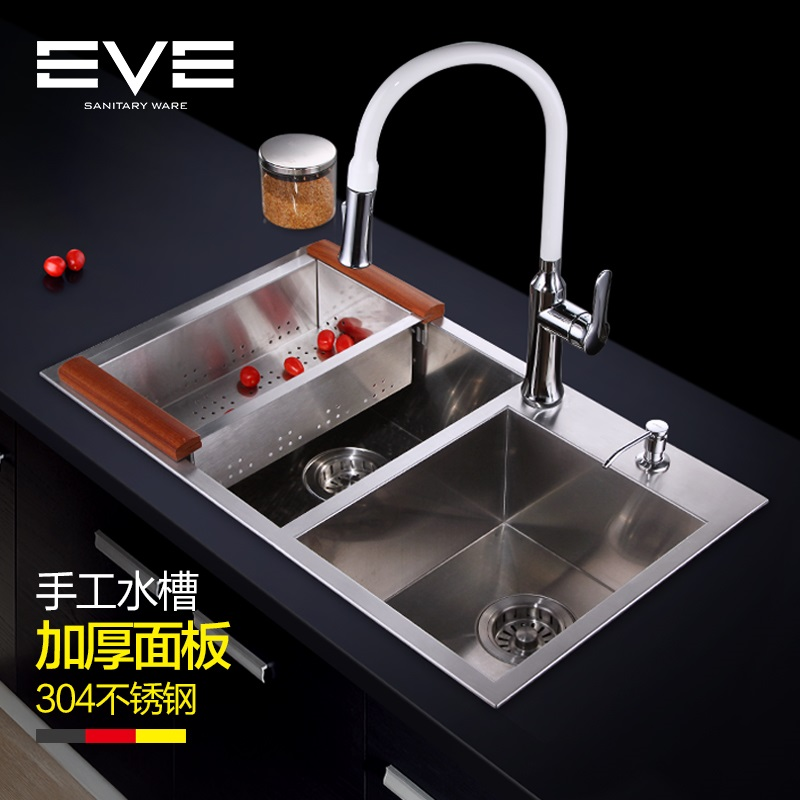 304 stainless steel kitchen sink, double bath sink pool, thickened stainless steel basin tableware