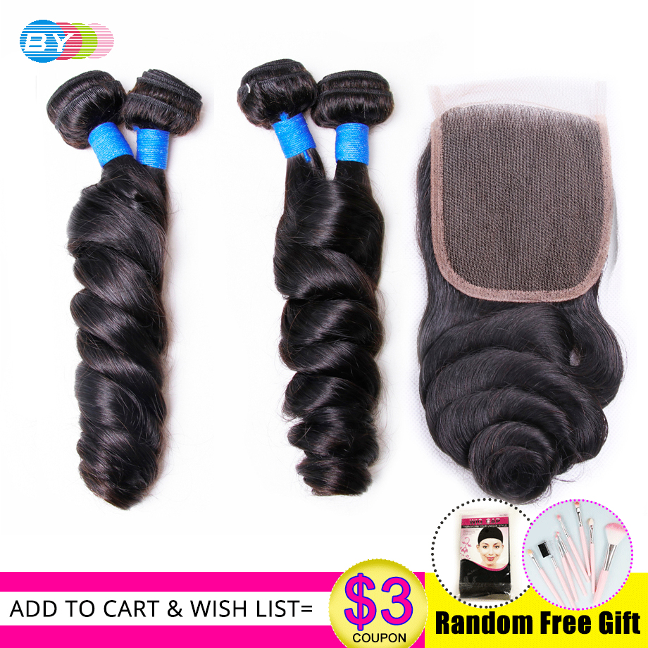 BY Loose Wave Bundles With Closure 4x4 Swiss Hd Lace Closure 4 Bundles With Closure Remy