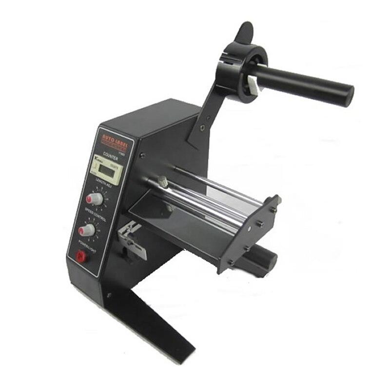 220V 50HZ Automatic Label Dispenser AL-1150D Device Sticker x 100 automatic labeler dispenser label stripping machines labeler dispenser 250mm max dia