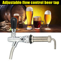 Beer Tap Faucet Adjustable G5/8 Long Shank Chrome Plating Anti rust Flow Controller E2S