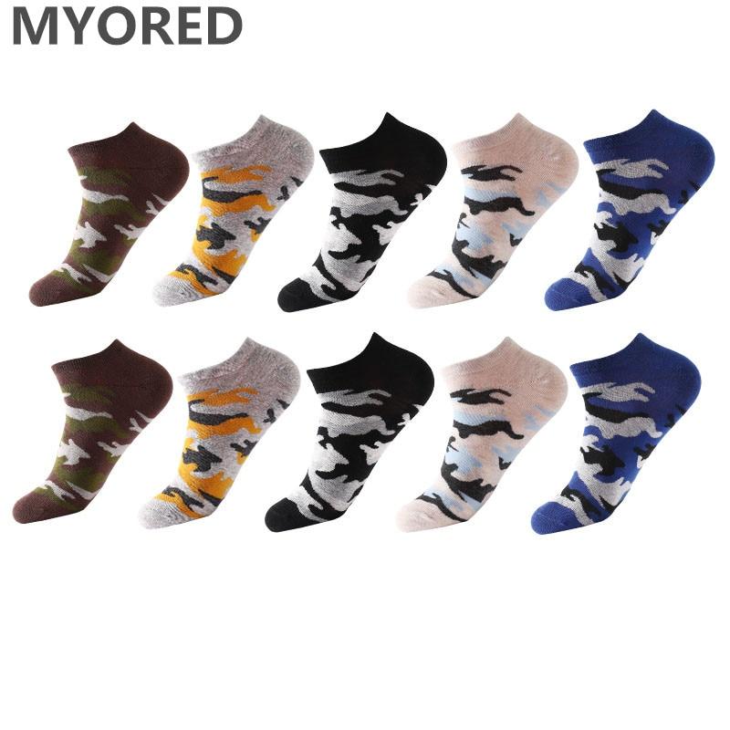 MYORED 10Pairs/Lot mens invisible ankle socks slippers No show boat socks men socks shallow mouth male socks short meias sokken
