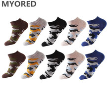 MYORED 10Pairs/Lot invisible ankle socks slippers No show boat socks men