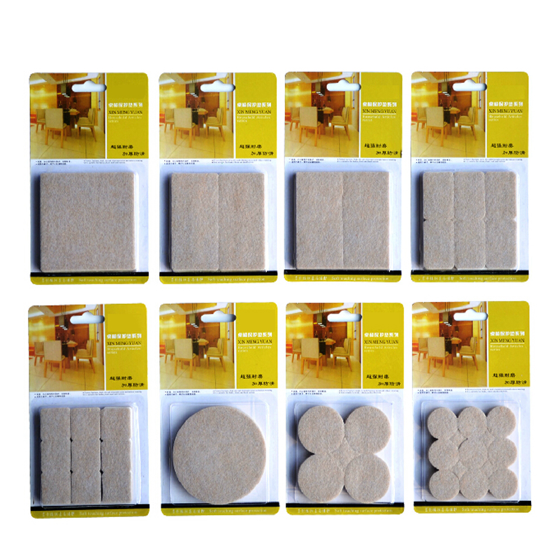 2-32PCS Self Adhesive Mat Table Chair Round Furniture Leg Pads Protector Feet Floor Square Slip Mats Bumper Home Hardware
