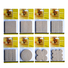 32PCS Top Quality Round (Square)Trimming Mat Self Adhesive Table Chair Furniture Leg Pad Protector Cushion Phone Slip Mats