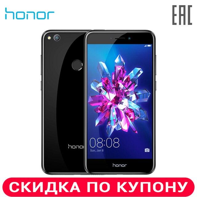 Смартфон Honor 8 Lite 32ГБ Официальная российская гарантия