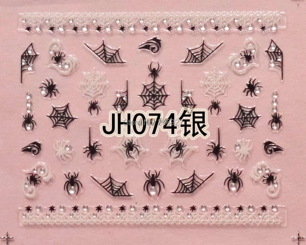 2PCS BLE-JH074 Nail Art Cute Halloween Sticker Nail Art Sticker xf187194 3d cute pattern decorative diy nail art sticker white black 2 pcs
