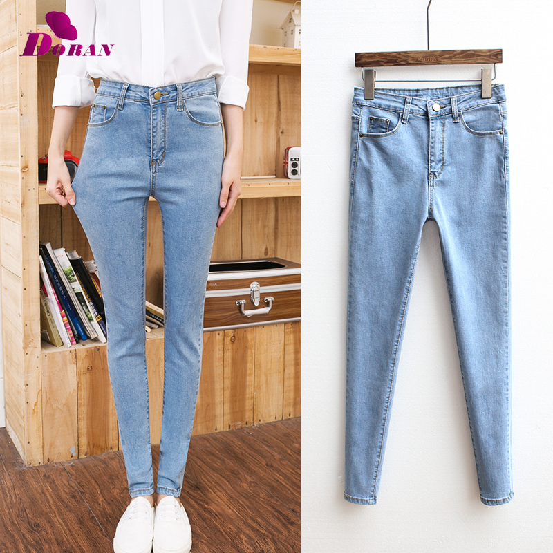 High Waist jeans woman skinny pencil pants slim mom jeans Trousers for Women's jeans large size jeans mujer 2 pieces off 10%