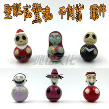 6pcs/set The Nightmare Before Christmas Jack Skellington Sally Tim Burton 4cm Pvc Tumbler Action Figure Collection Toy Doll