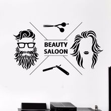 Beauty Salon Vinyl Wall Decal Hair Sticker Home Interior Art Decoration Barber Shop Stickers Poster AY426