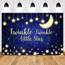NeoBack Twinkle Little Star Party Backdrop Clouds Sky Baby Boy Shower Birthday Photography Background