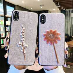 Sewing SFor Case iPhone XS case Max XR case x embroidery case For iPhone 8 7 Plus Lovely animal Cloth Coque For iPhone 6 6S Dog 6