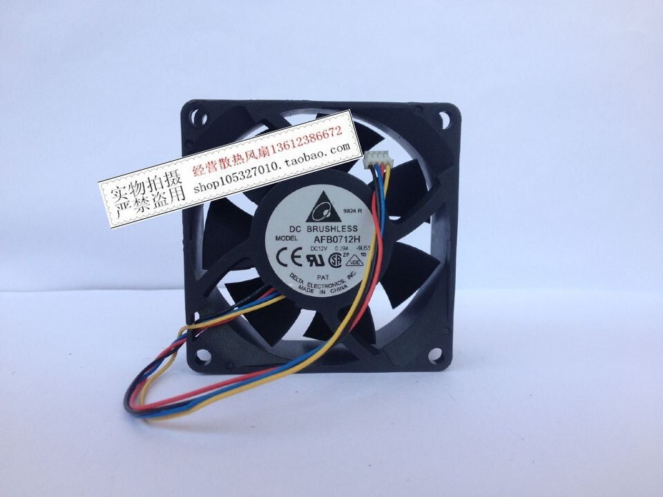 Free Shipping Original Delta AFB0712H 7025 12V 0.29A 70 * 70 * 25mm four-wire fan drive computer host fan