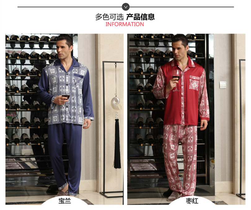 Chinese Silk Pajamas