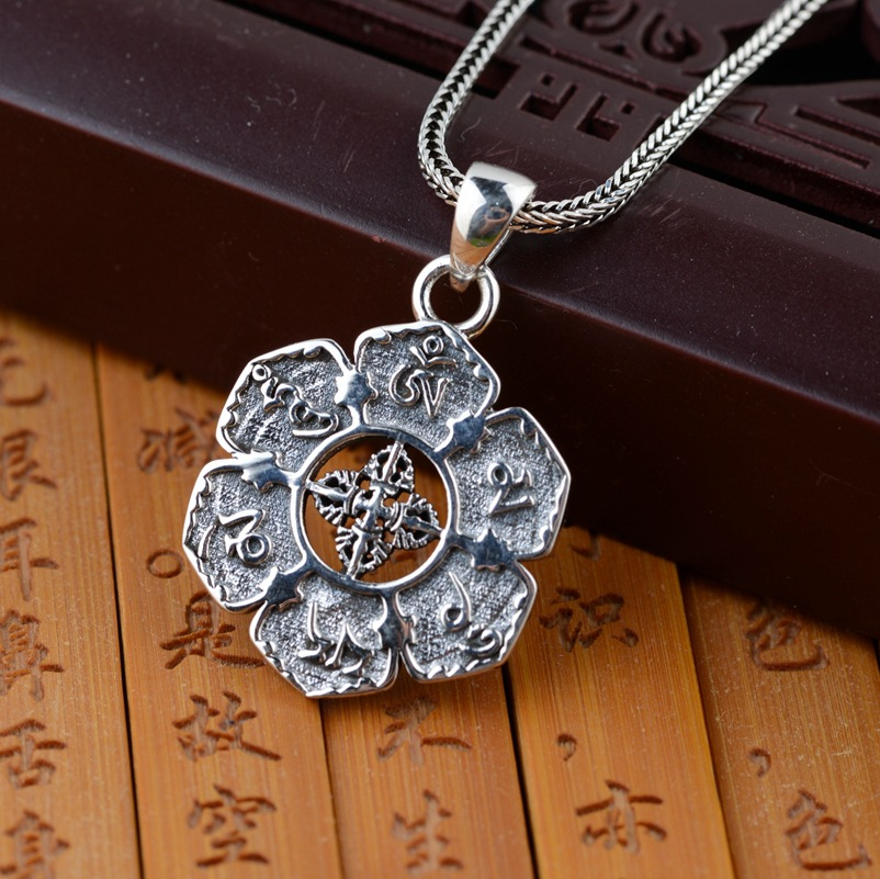 Thai silver wholesale S925 Sterling Silver Pendant antique style six Buddhist mantra text Bracelet accessories explosion