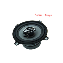5.25inch 150W 2 Way Car Coaxial Speaker Horn Auto Full Range Frequency Parlantes Speakers Drop Shipping hertz uno x 130 2 way coaxial