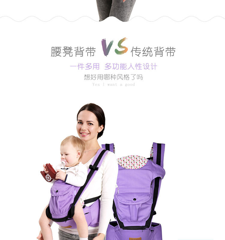 1e9017e8568 Best Baby 0 30 Months Comfortable Multifunctional Load 15Kg Back ...