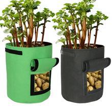 Plant Grow Bag Potato Felt Cloth Vegetable Flower Gardening Pot Bags Environmental Protection 2019