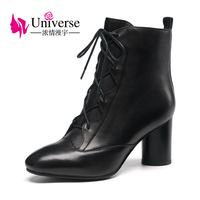 Universe Soft Sheep Skin Women Ankle Boots Lace Up Shoes Fashion High Heel Boots Back Wine