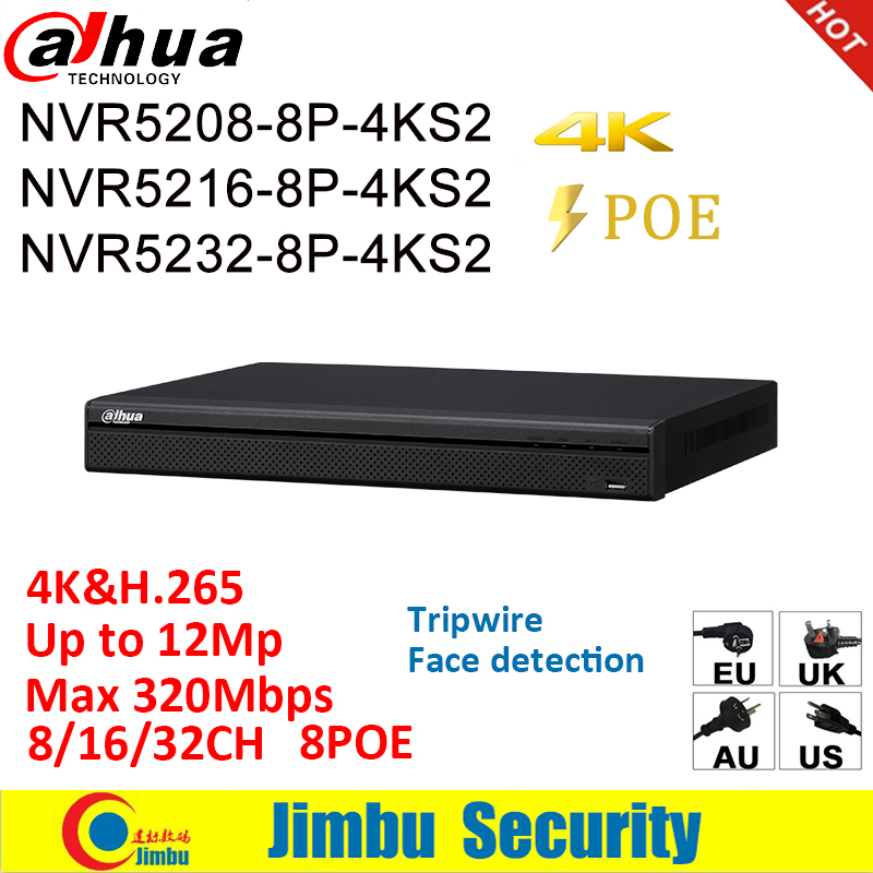 Dahua NVR 8CH 16CH 32CH NVR5208-8P-4KS2 NVR5216-8P-4KS2 NVR5232-8P-4KS2 tripwire face detection Video recorder 8POE 4K&H.265 цены онлайн