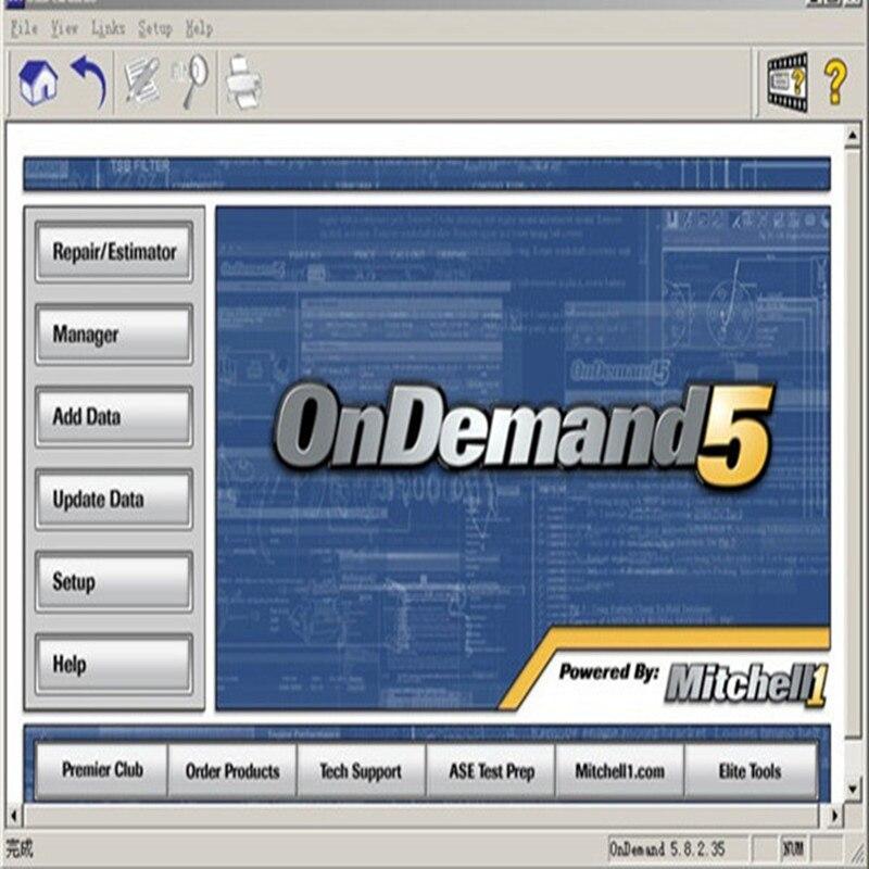 Le dernier logiciel Mithell ondemand 2015 en 250 gb HDD Installation gratuite