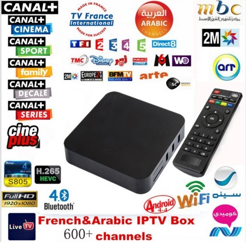 Best hot Quad core Android tv box with 1 year 650+ Arabic French IPTV code Live TV XBMC preloaded arabic iptv free smart tv box