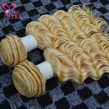 Mocha 7A Deep Curl Blonde Virgin Hair Weave Bundles 3pcs Queen Hair Products Brazilian Deep Wave Human Hair Extensions