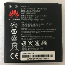 HB5R1V For Huawei Honor 2 Honor 3 Outdoor U8832D U9508 U8836D G500D G600 U8950D T8950 C8950D Ascent P1 LTE 201HW Battery аккумулятор для huawei ascend g500 g600 u8832d honor pro 2050mah cameronsino