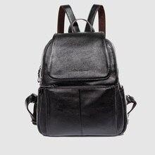 Двойной плечевой рюкзак женский 2017 новые модные рюкзак простой рюкзак путешествия отдыха