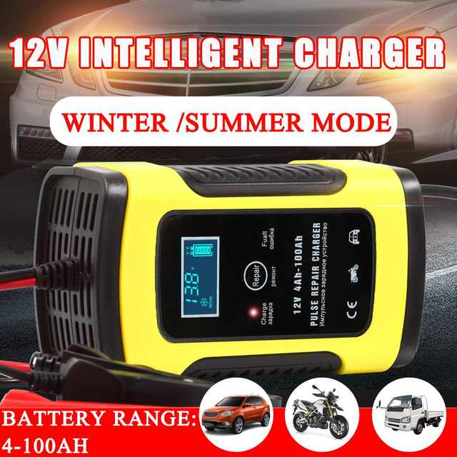 12V 5A Car Motorcycle Automatic Intelligent Battery Charger Auto Pulse Repair Function LCD Lead AGM GEL WET Lead Acid 100-240V
