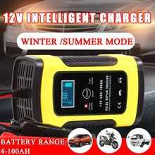 12 V 5A Auto Moto Automatico Intelligente Della Batteria Caricabatteria da Auto Auto Impulso Funzione di Riparazione LCD Piombo AGM GEL BAGNATO Piombo Acido 100-240 V