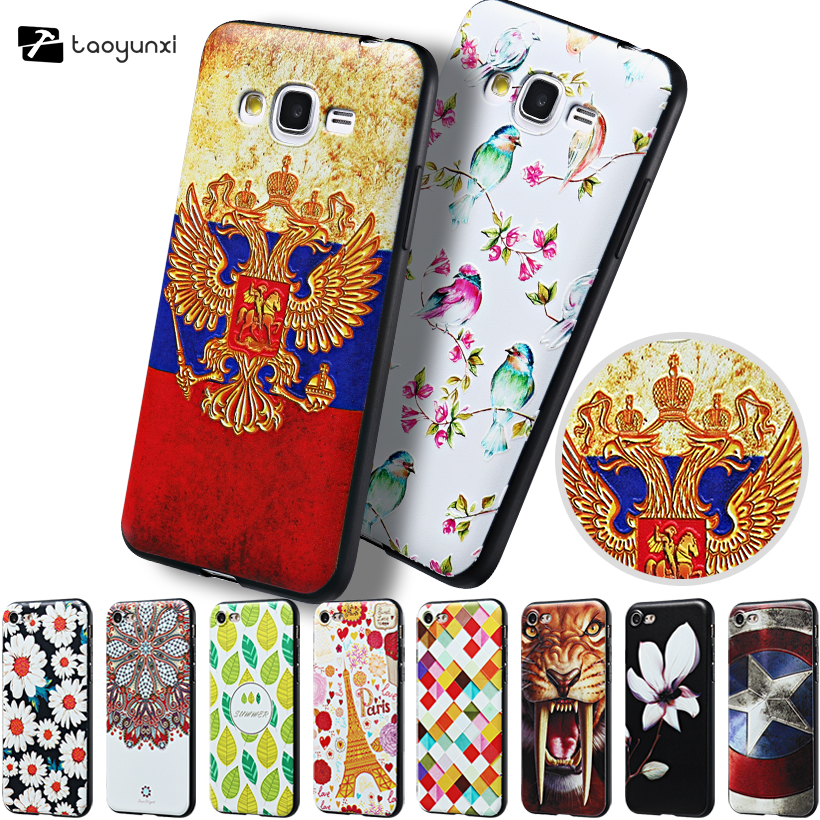 TAOYUNXI Relief Soft TPU Painted Phone Cases For Samsung Galaxy J2 Prime Grand Prime 2016 SM-G532F G532M G532F Covers Back Bags