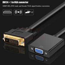 HD 1080P DVI Мужской к VGA Женский видео конвертер Кабель-адаптер DVI 24+ 1 25 Pin к VGA кабель для ТВ ПК Дисплей DVI-D VGA