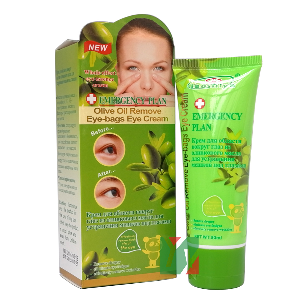 Laoshiya olive oil remove eye-bags eye cream for against puffiness and dark circle under eyes