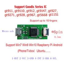 Емкостный сенсорный контроллер IEC к USB плата контроллера GT911 9110 GT5668 поддержка Raspberry WIN7 8 10