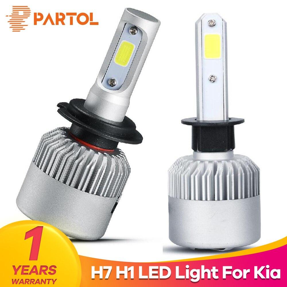 Partol S2 H7 H1 автомобиля светодиодный лампы 72 Вт 8000LM удара светодиодный фары противотуманные Light 6500 К 12 В для KIA Carnival Optima Sorento