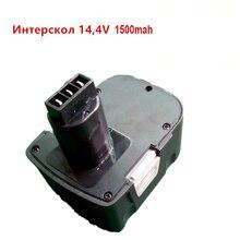 Laipuduo 14.4 V 1500 mAh Ni-cd DA-13/14.4E Power Tool Remplacement Batterie Perceuse sans fil pour Interskol 14.4 v H14