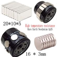Масляный фильтр для двигателя, фильтрующие магниты, редкоземельный неодимовый Ap25 Fpr, масляные фильтры для мотоцикла, вездехода, внедорожника, мотокросса, автомобиля, 10 шт.