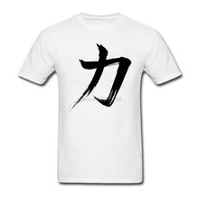 Tee Shirts Men's Japanese Kanji Strength 100% Cotton Cool Shirt Youth Round Collar Personalized Clothing