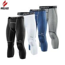 ARSUXEO, новинка, мужские колготки для бега, Компрессионные спортивные леггинсы, спортивная одежда для спортзала, фитнеса, тренировок, йоги, штаны для мужчин, укороченные брюки