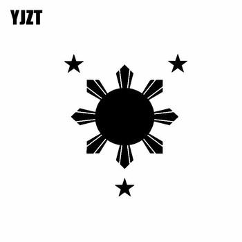 YJZT 12.6CM*14.8CM Mysterious Radiant Cool Sun Interesting Vinyl Decal Car Sticker Beautiful Black/Silver C19-1270 image